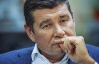 В Германии задержали экс-нардепа Онищенко (обновлено)