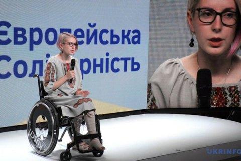 Депутатка Яна Зінкевич вдруге захворіла на коронавірус