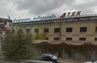"""Акціонер """"Атек"""" спростував купівлю 50% акцій заводу групою """"КВВ"""""""