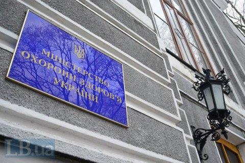 Кабмин отказался назначить госсекретарем Министерства здравоохранения замдиректора ГЭЦ Шолойко