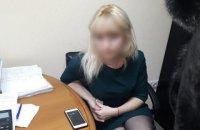 Руководительницу киевского банка уличили в вымогательстве миллионной взятки