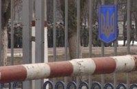 """В Житомире капитан ВСУ получил три года тюрьмы за """"самоволку"""""""