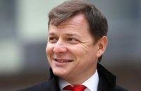 Олег Ляшко привітав себе з перемогою на виборах