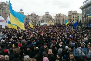 Главы МИД Польши и Швеции просят Евромайдан протестовать мирно
