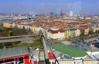 Вена возглавила рейтинг лучших городов мира