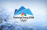 Розклад ТВ-трансляцій Олімпіади-2018 на 21 лютого