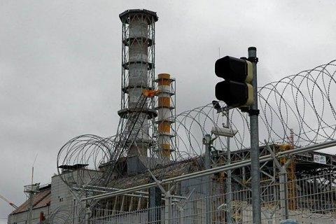 Чернобыльская АЭС объявила тендер на проведение аудита за 400 тыс. гривен