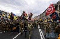 В Україні 14 жовтня відбулися близько 400 святкових заходів, всі минули без порушень, – Монастирський