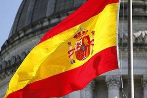 Fitch понизило рейтинг Испании на три ступени