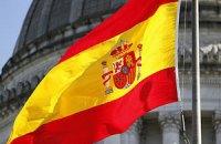 Іспанія офіційно попросила у ЄС гроші для банків
