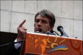 Ющенко сдался в ЦИК