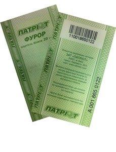Билеты лотереи Патриот