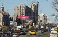 Киевсовет в четверг рассмотрит переименование проспекта Победы