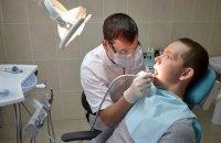 Базові стоматологічні послуги для населення можуть стати безкоштовними