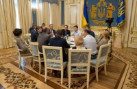 Дострокові вибори Верховної Ради відбудуться 21 або 28 липня