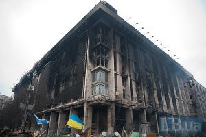 Ukrainian crisis: February 24 (live updates)