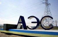 Утверждена новая энергостратегия Украины
