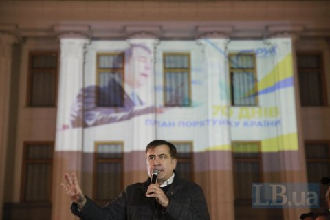 Україна відмовила Саакашвілі в притулку (оновлено)