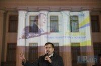 Украина отказала Саакашвили в убежище (обновлено)