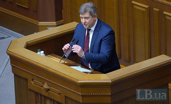 Міністр фінансів Олександр Данилюк