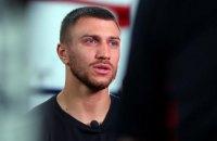 Ломаченко проведет объединительный бой в апреле