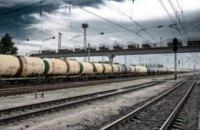 Казахська компанія зупинила постачання скрапленого газу в Україну, - ЗМІ