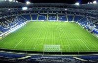 """Стадіон """"Чорноморець"""" виставлено на """"голландський аукціон"""" за 3,7 млрд гривень"""