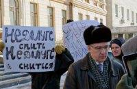 Художники провели акцию протеста под Министерством культуры