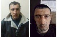 В Хмельницкой области убийца тещи и беременной жены получил пожизненное