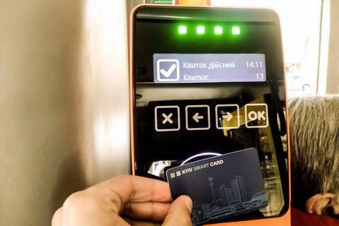 В метро Москвы запустили оплату проезда с помощью мобильного телефона