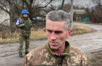 """Зниклий 28 січня військовий потрапив у полон до бойовиків """"ДНР"""""""