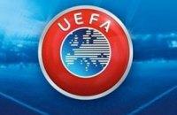 УЄФА прокоментував вплив воєнного стану в Україні на домашні матчі українських команд у єврокубках