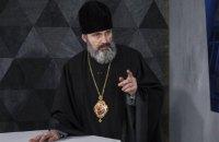 Архієпископ Климент анонсував розгляд комітетом Ради питання захисту ПЦУ в Криму