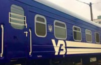 """""""Укрзалізниця"""" вирішила перефарбувати пасажирські вагони в темний колір"""