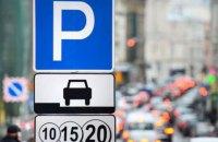 Київрада відкриє свій двір для паркування автомобілів у вихідні та свята