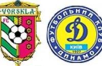 Судейство в матче за Суперкубок Украины по футболу доверили Евгению Геренде