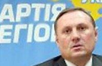 Партия регионов угрожает сорвать бюджетный процесс