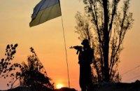 Над Артемовском и Дружковкой поднят флаг Украины (добавлено видео)