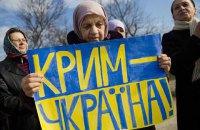 Суд призначив експертизу відеоролика, де Україну показали без Криму
