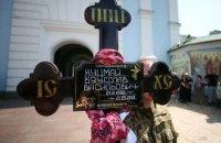 У Києві встановлять меморіальну дошку на честь загиблого учасника АТО В'ячеслава Куцмая