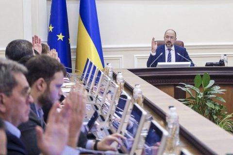 """Кабмин увеличил кредитный лимит по программе """"5-7-9%"""" до 3 млн гривен"""
