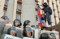 Сепаратисты ворвались в здание Донецкой ОГА