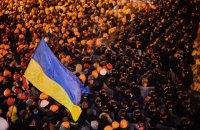 Фото, які змусили Австралію говорити про Україну