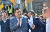 Саакашвили решил обосноваться в Черкасской области