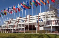Рада Європи закликала Раду прийняти президентський законопроект про адвокатуру