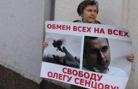 У Москві пройшли поодинокі пікети на підтримку українських політв'язнів