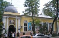 ПЦУ заявила про спробу прихильника Філарета захопити кафедральний собор в Одесі