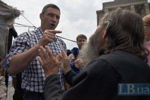 Кличко: на Майдані знайшли російські паспорти і рублі