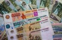 Слова Порошенко о вторжении России обвалили рубль