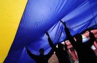 Институт нацпамяти предложил отмечать День флага 24 июля